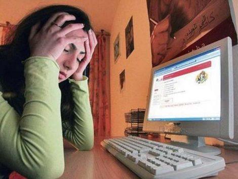 El 20% de los adolescentes utiliza internet para amenazar a conocidos